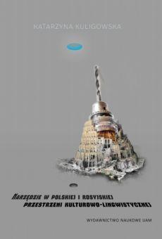 Narzędzie w polskiej i rosyjskiej przestrzeni kulturowo-lingwistycznej