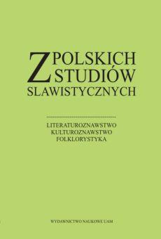 Z Polskich Studiów Slawistycznych. Literaturoznawstwo. Kulturoznawstwo. Folklorystyka.