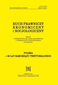 Ruch Prawniczy, Ekonomiczny i Socjologiczny 3/2015. Polska – 25 lat samorządu terytorialnego