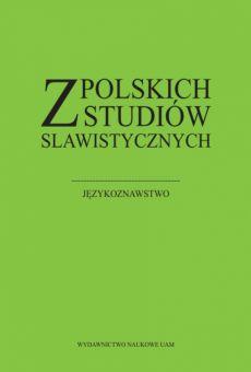 Z Polskich Studiów Slawistycznych. Językoznawstwo
