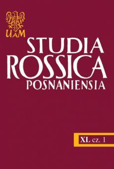 Studia Rossica Posnaniensia XL, cz. 1
