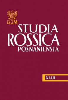 Studia Rossica Posnaniensia XLIII