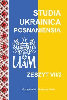 Studia Ukrainica Posnaniensia VII/2