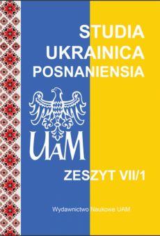 Studia Ukrainica Posnaniensia VII/1