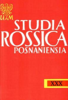 Studia Rossica Posnaniensia XXX