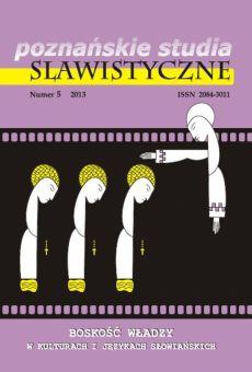 Poznańskie Studia Slawistyczne nr 5/2013. Boskość władzy w kulturach i językach słowiańskich