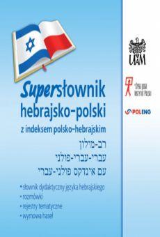 Supersłownik hebrajsko-polski z indeksem polsko-hebrajskim