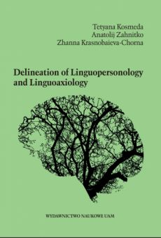 Delineation of linguopersonology and linguoaxiology