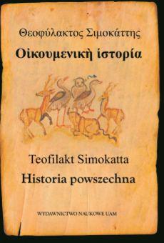 Teofilakt Simokatta, Historia powszechna