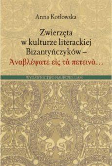 Zwierzęta w kulturze literackiej Bizantyńczyków – Αναβλέψατε εις τα πετεινό...