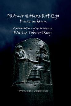 Prawa Hammurabiego. Dīnāt mīšarim