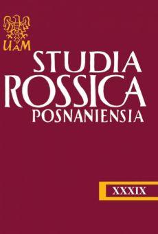 Studia Rossica Posnaniensia XXXIX