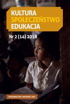 Kultura – Społeczeństwo – Edukacja 2(14)2018