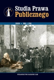 Studia Prawa Publicznego 1(29)/2020
