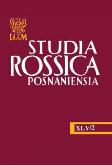 Studia Rossica Posnaniensia XLV/2