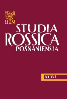 Studia Rossica Posnaniensia XLV/1