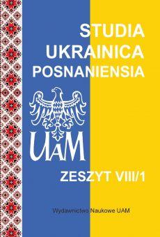 Studia Ukrainica Posnaniensia VIII/1