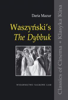 """Waszyński's  """"The Dybbuk"""""""