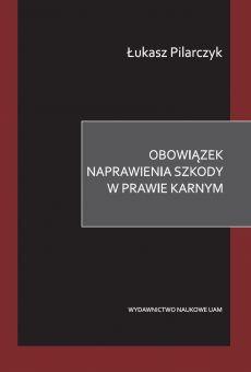 Obowiązek naprawienia szkody w prawie karnym (PDF)