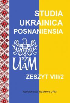 Studia Ukrainica Posnaniensia VIII/2