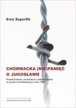 Nagroda im. prof. Jerzego Skowronka - wyróżnienie